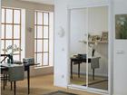 Двери-купе Prestige с 2-мя зеркальными дверьми 120x250 cm