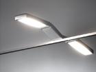 Peilivalaisin SENSIO WAVE LED