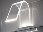 Peilivalaisin SENSIO CASCADE LED