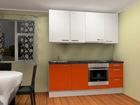 Baltest köögimööbel 210 cm