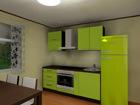 Baltest köögimööbel 203 cm