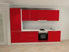 Baltest keittiö 300 cm