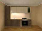 Baltest köögimööbel 280 cm