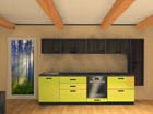Baltest köögimööbel 320 cm