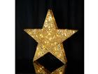 Kullan sävyinen tähti LED valoilla AA-84350
