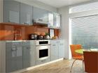 Köök Victoria 220 cm