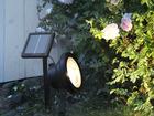 Светильник с солнечной панелью