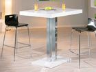 Барный стол Palazzi 120x80 cm AY-91364