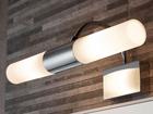Seinavalgusti Sensio Phoenix LED