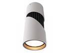 Suunnattava kattovalaisin BLACK & WHITE LED LY-95555