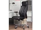 Рабочий стул Latina AQ-95906