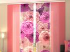 Затемняющая панельная штора Carolina 240x240 см ED-97568
