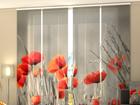 Läbipaistev paneelkardin Wild Poppies 240x240 cm