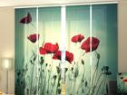 Затемняющая панельная штора Beauty Forever 240x240 см ED-97580