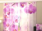 Läbipaistev paneelkardin Starry orchid 240x240 cm