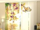 Läbipaistev paneelkardin Tropical Flovers 240x240 cm