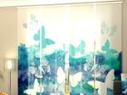 Läbipaistev paneelkardin Blue butterfly 240x240 cm