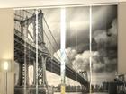 Poolpimendav paneelkardin Black and White bridge 240x240 cm ED-97714