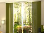 Läbipaistev paneelkardin Park Tulip 240x240 cm ED-97717
