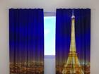 Puolipimentävä verho GLITTER PARIS 240x220 cm