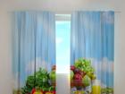 Затемняющая штора Greenstuff 240x220 cm
