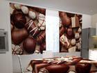 Pimendav kardin Sweets 200x120 cm