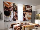 Läbipaistev kardin Coffee 1, 200x120 cm ED-98324