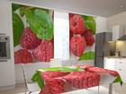 Полузатемняющая штора Raspberry 200x120 см