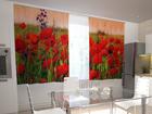 Läbipaistev kardin Wonderful poppies 200x120 cm ED-98400