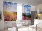 Puolipimentävä verho FLOWERS AND MOUNTAINS 200x120 cm