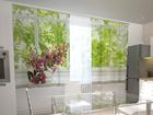 Puolipimentävä verho FLOWER ON THE WINDOW SILL 200x120 cm