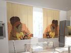 Puolipimentävä verho AFRICAN MOTIVES 200x120 cm
