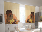 Pimennysverho AFRICAN MOTIVES 200x120 cm ED-98492