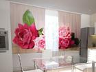 Полузатемняющая штора Garden roses 200x120 см