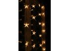 Световая штора Star 90x120cm
