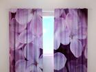Полузатемняющая штора Lilac 240x220 см ED-99353