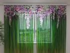 Sifonki-kuvaverho FLOWER LAMBREQUINS FANTASY 240x220 cm ED-99939