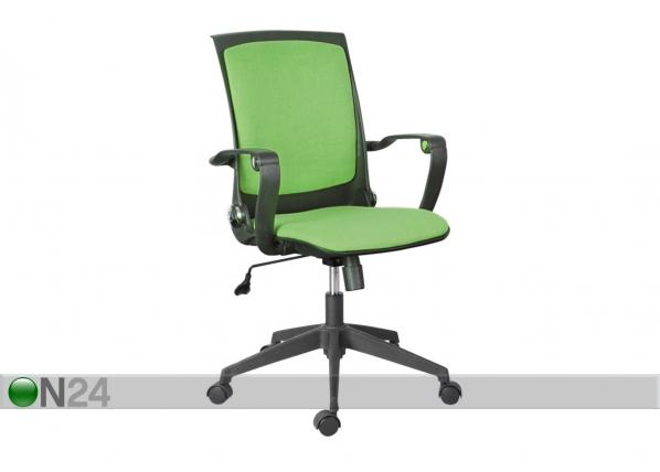 Рабочий стул Nashville AQ-102739