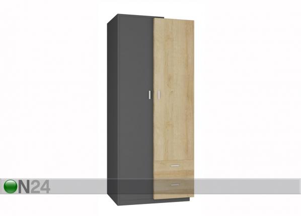 Шкаф платяной Etna CM-119311