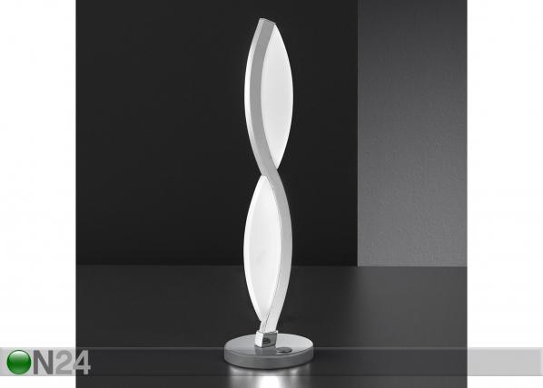 Настольная лампа Freya LED AA-174313