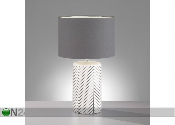 Настольная лампа Peak AA-174361
