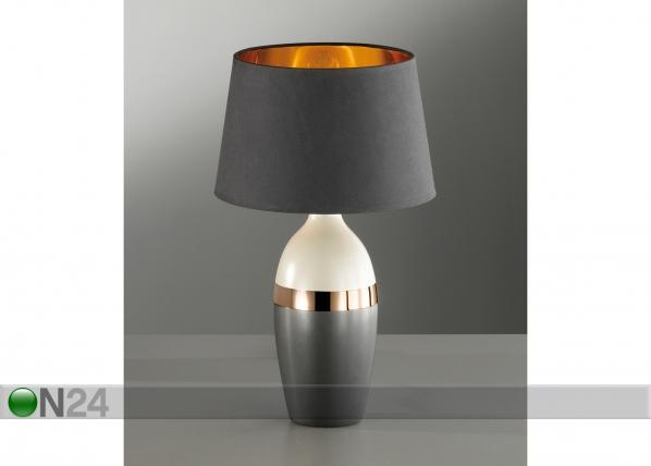 Настольная лампа Tone AA-182805