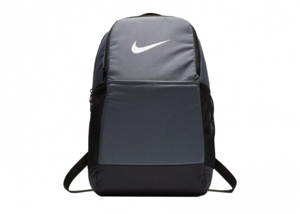 Seljakott Nike Brasilia Backpack 9.0 BA5892-026 TC-192497