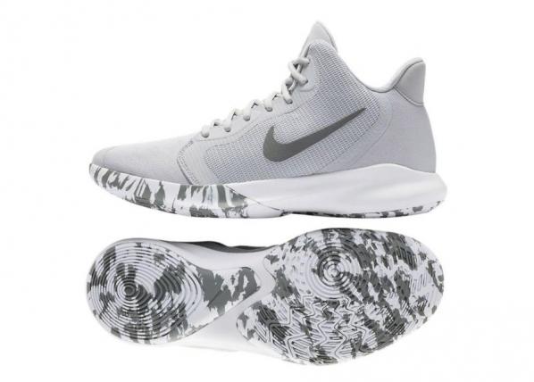 Korvpallijalatsid meestele Nike Precision III M AQ7495-004 TC-213733