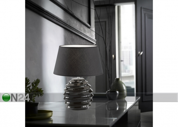 Настольная лампа Kian AA-228316