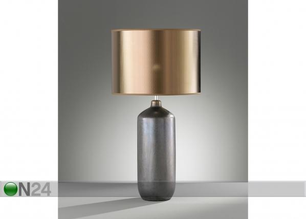 Настольная лампа Lino AA-230589