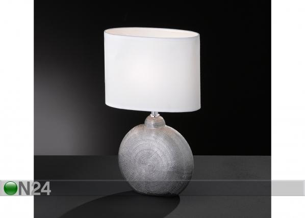 Настольная лампа Foro AA-230636