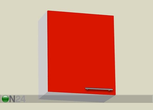 Baltest keittiön yläkaappi AR-25550