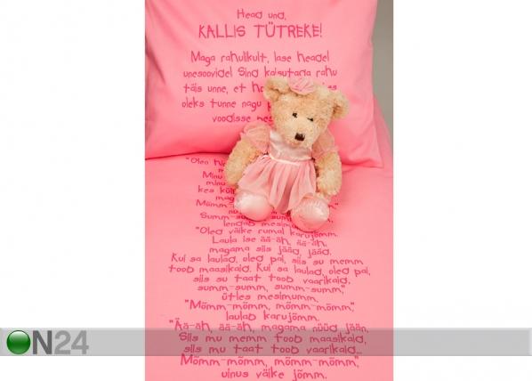 Детское постельное белье, розовое VÄ-41917