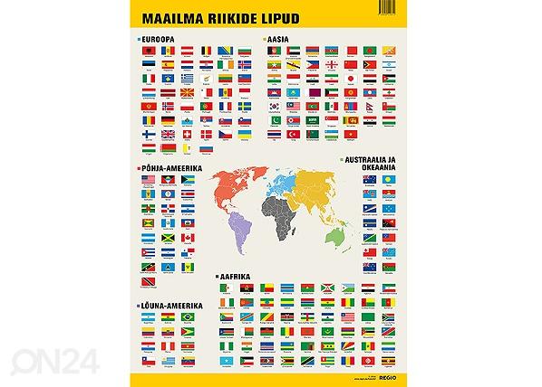 Флаги стран мира. Плакат. RQ-71933
